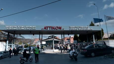 Κοροναϊός: Αρνητικό το «ύποπτο» κρούσμα στο Αττικόν