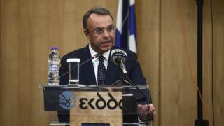 Ικανοποίηση Σταϊκούρα για την έκθεση ενισχυμένης εποπτείας της Κομισιόν