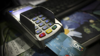 Φορολοταρία: Έγινε η κλήρωση - Δείτε αν κερδίσατε 1.000 ευρώ