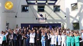 Διαπίστευση Joint Commission International στο Ερρίκος Ντυνάν Hospital Center