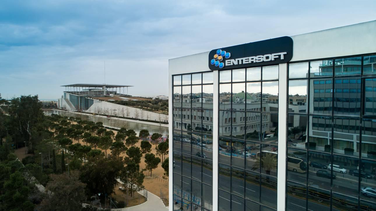 Entersoft: Πλάνο επέκτασης μέσω και εξαγορών