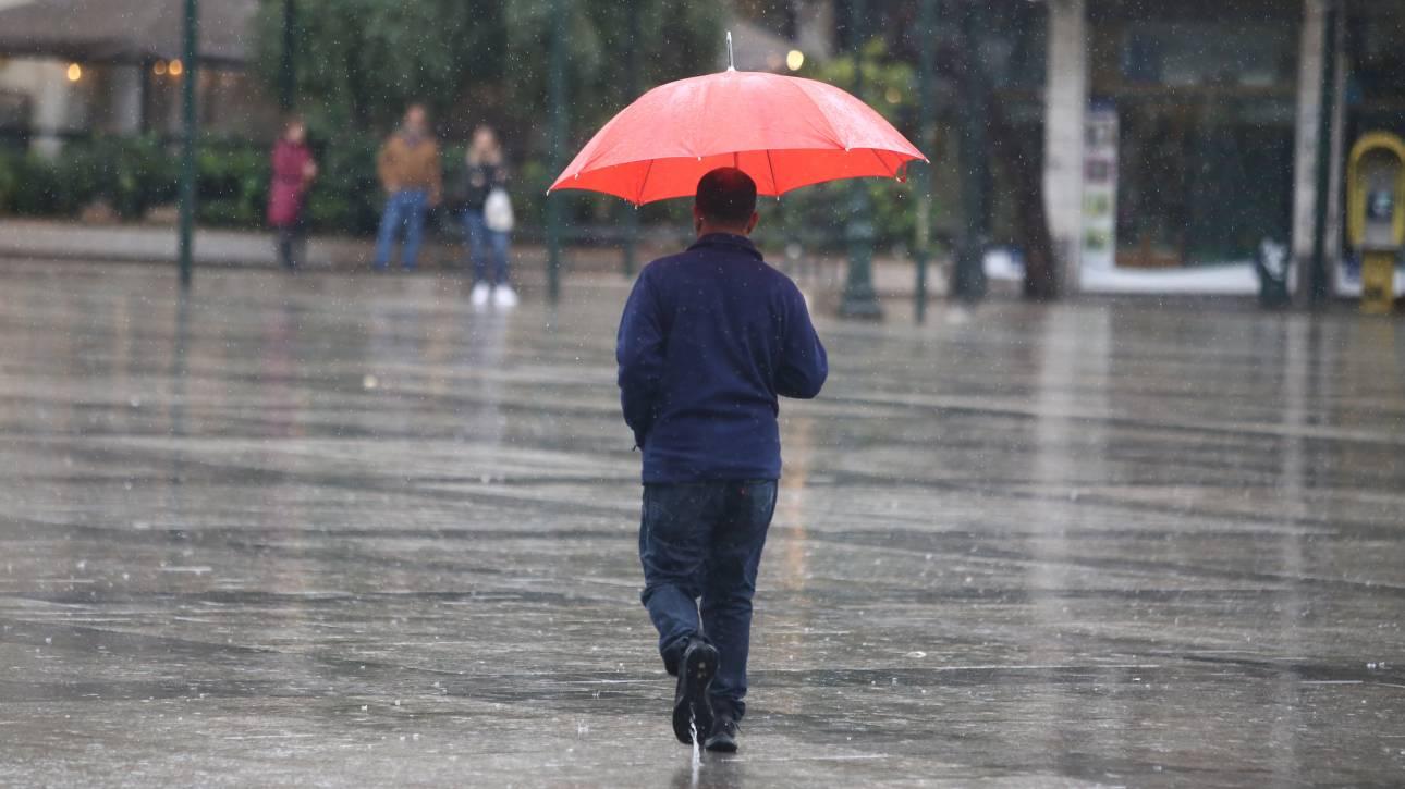 Καιρός: Πού αναμένονται βροχές την Πέμπτη