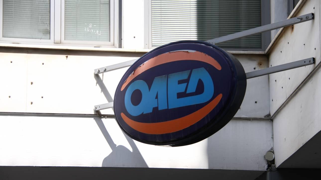 ΟΑΕΔ: Λήγει η προθεσμία για το πρόγραμμα ανέργων 18 έως 29 ετών