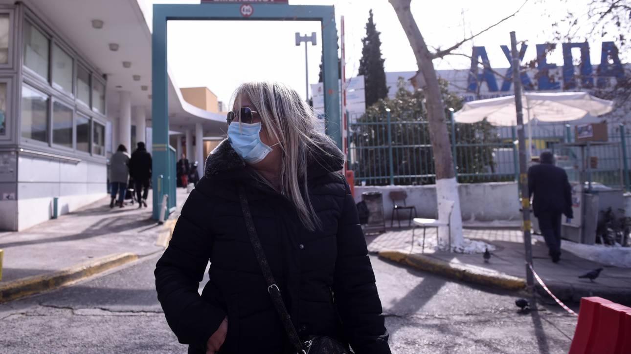 Κοροναϊός στην Ελλάδα: Νέες οδηγίες για τη χρήση μάσκας