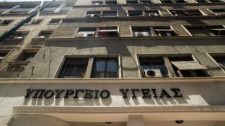 Κοροναϊός: Συνεδριάζει η Επιτροπή Αντιμετώπισης Εκτάκτων Συμβάντων Δημόσιας Υγείας
