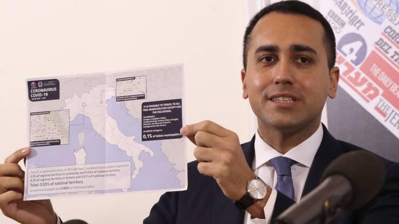 Πολιτικός «πυρετός» στην Ιταλία λόγω κοροναϊού: Ζητούν κυβέρνηση εθνικής ενότητας