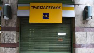 Κοροναϊός: Τραπεζική υπάλληλος η 40χρονη στην Αθήνα