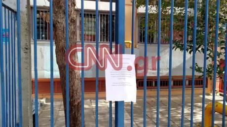 Κοροναϊός - Γονείς 105ου Δημοτικού Θεσσαλονίκης: Υπάρχει προτροπή να απέχουμε από κοινωνικές επαφές