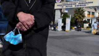 ΕΟΔΥ: Στους 77 οι νεκροί από την εποχική γρίπη