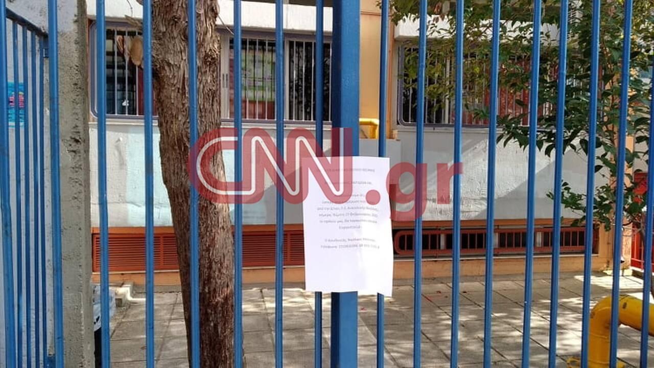 https://cdn.cnngreece.gr/media/news/2020/02/27/209241/photos/snapshot/koronaios-goneis-dimotikou-thessaloniki.jpg