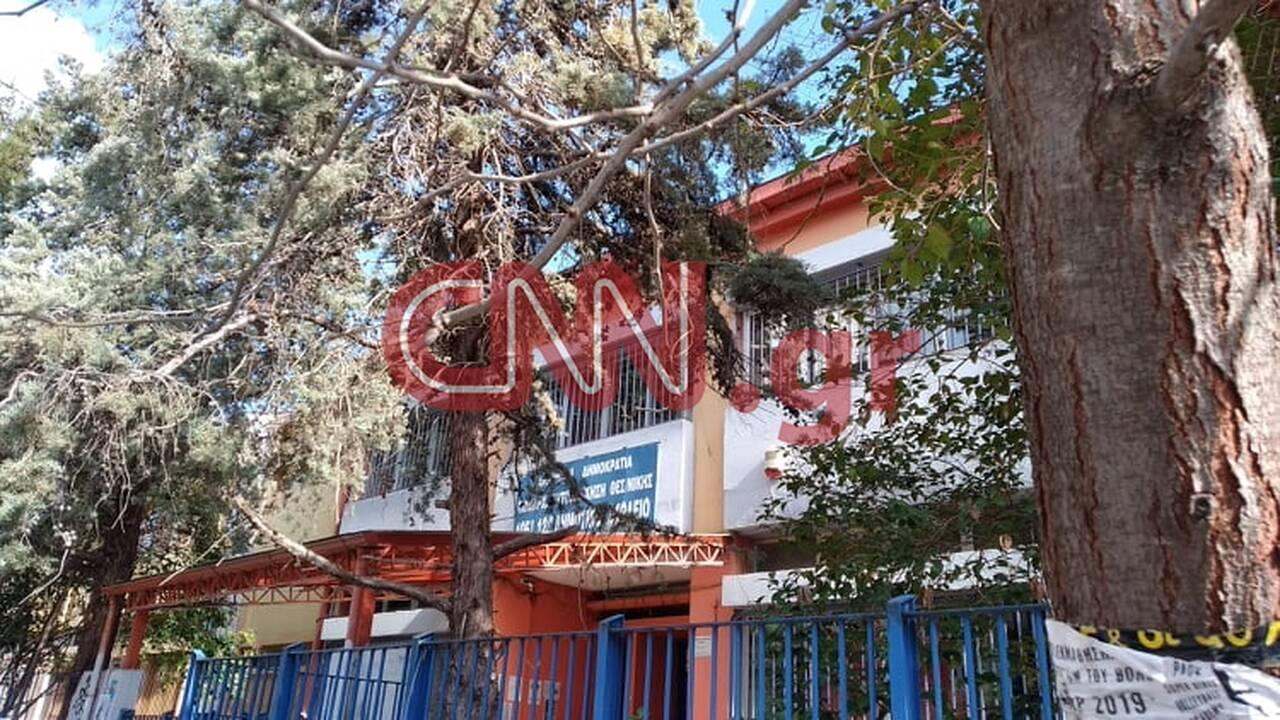 https://cdn.cnngreece.gr/media/news/2020/02/27/209241/photos/snapshot/sxoleio.jpg
