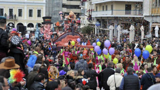 Κοροναϊός: Μεγάλο οικονομικό πλήγμα η ματαίωση των καρναβαλικών εκδηλώσεων – Η περίπτωση της Πάτρας