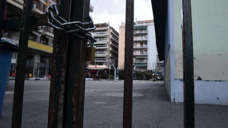 Κοροναϊός: Ποια σχολεία θα μείνουν κλειστά για προοληπτικούς λόγους