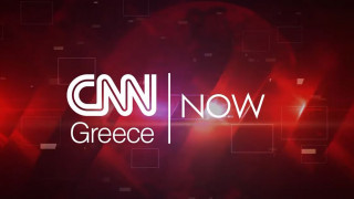 CNN NOW: Παρασκευή 28 Φεβρουαρίου 2020