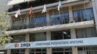 ΣΥΡΙΖΑ: Πρωτοφανή φαινόμενα λογοκρισίας στην ΕΡΤ