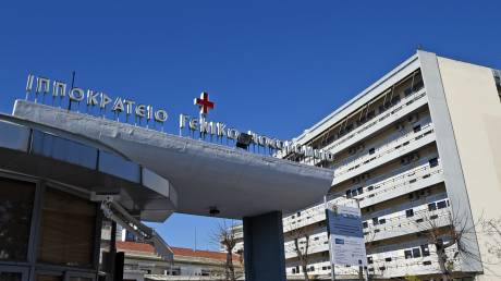 Κοροναϊός: Κατάργηση επισκεπτηρίου στα νοσοκομεία - Σε ποιες περιπτώσεις εφαρμόζεται