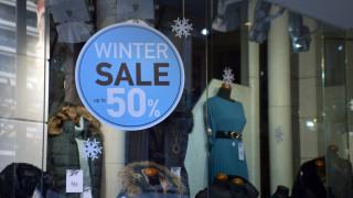 Χειμερινές εκπτώσεις 2020: Τελευταία ημέρα προσφορών