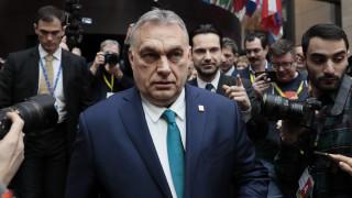 Ουγγαρία: Ενισχύει τα σύνορα μετά από επικοινωνία Ορμπάν - Ερντογάν