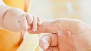 Επίδομα γέννησης: Βήμα-βήμα η συμπλήρωση της αίτησης