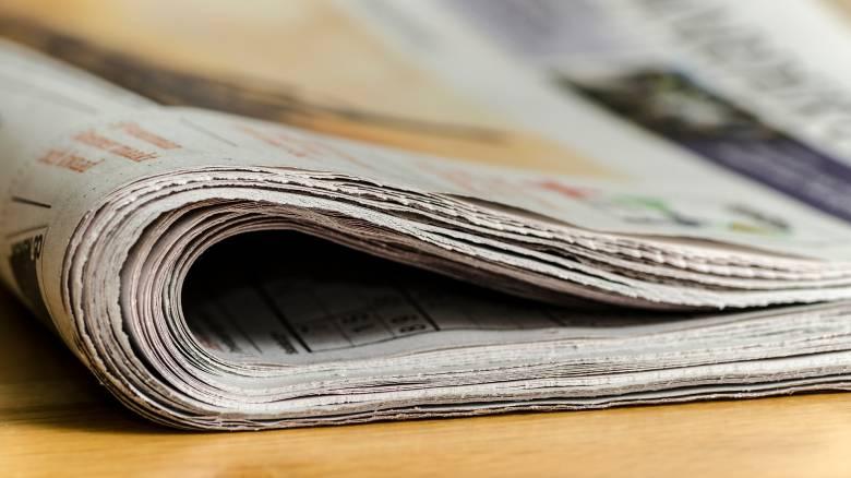 Τα πρωτοσέλιδα των κυριακάτικων εφημερίδων (1 Μαρτίου 2020)