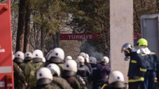 Έβρος: Πετροπόλεμος και χημικά στο φυλάκιο στις Καστανιές