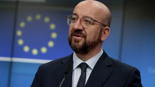 Σαρλ Μισέλ: Στηρίζουμε τις προσπάθειες της Ελλάδας