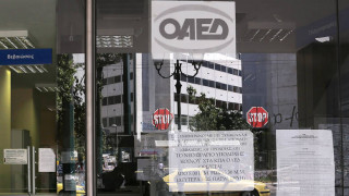 ΟΑΕΔ - Επίδομα μακροχρονίως ανέργων: Ποιοι οι δικαιούχοι και οι προϋποθέσεις