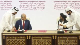 Αφγανιστάν: Τερματίζουν την κατάπαυση πυρός οι Ταλιμπάν