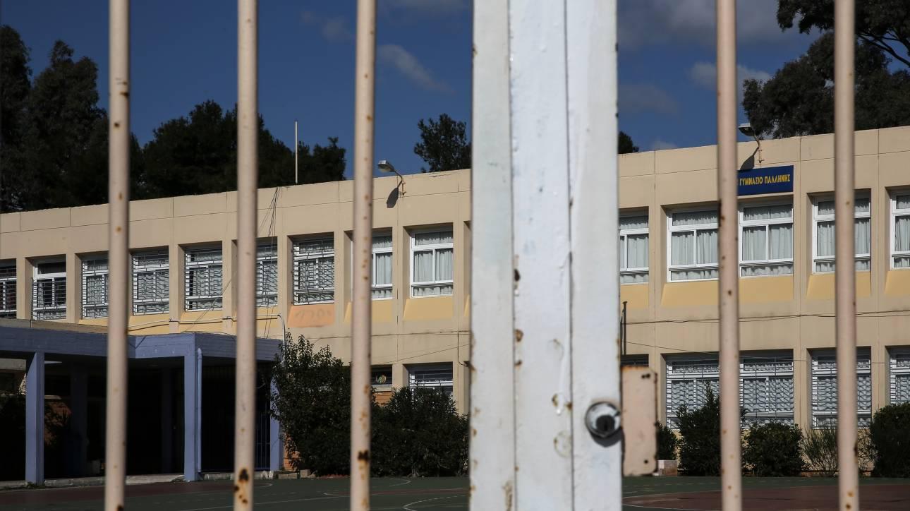 Κορωνοϊός: Ποια σχολεία είναι κλειστά