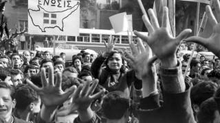 Σαν σήμερα: Η 3η Μαρτίου στην ιστορία