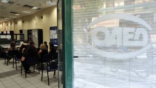ΟΑΕΔ - Επίδομα μακροχρονίως ανέργων: Αυτοί είναι οι δικαιούχοι - Ποιες οι προϋποθέσεις