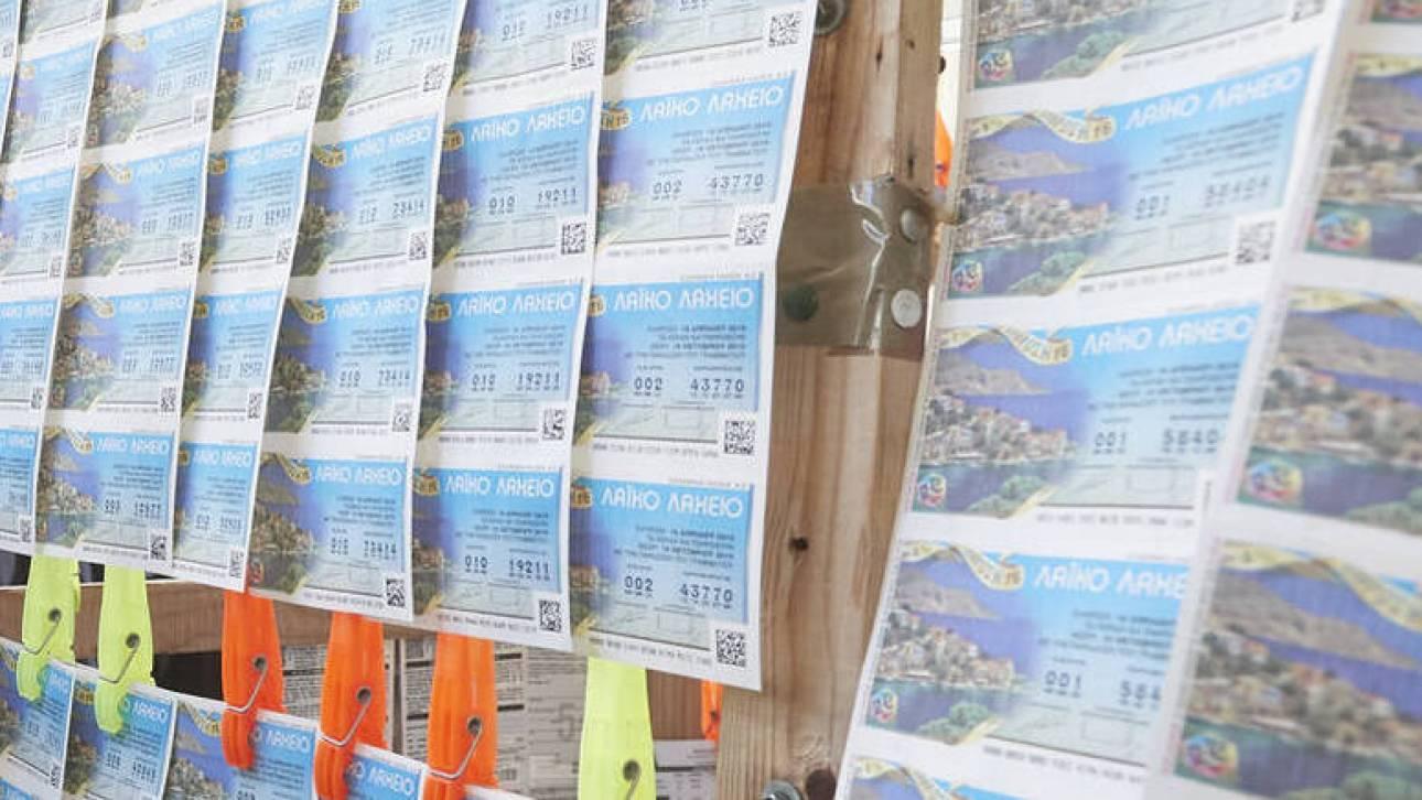 To Λαϊκό Λαχείο μοίρασε περισσότερα από 3,8 εκατ. ευρώ τον Φεβρουάριο