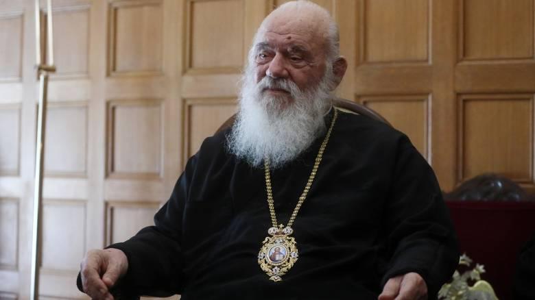 Στον Έβρο μεταβαίνει ο Αρχιεπίσκοπος Ιερώνυμος