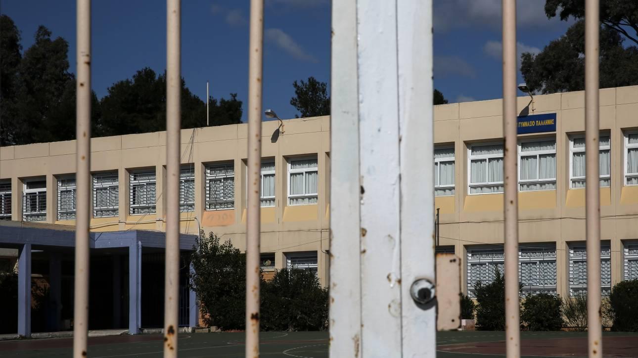 Κορωνοϊός: Αυτά τα σχολεία θα είναι κλειστά την Πέμπτη