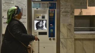 Δεκάδες συλλήψεις μετά από επίθεση στον σταθμό «Ακρόπολη» του Μετρό