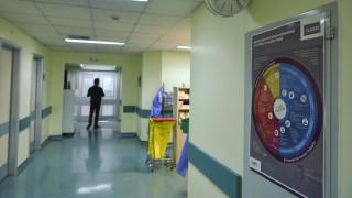 Κορωνοϊός στην Ελλάδα: Σε ετοιμότητα και η οφθαλμολογική κλινική του Ρίο