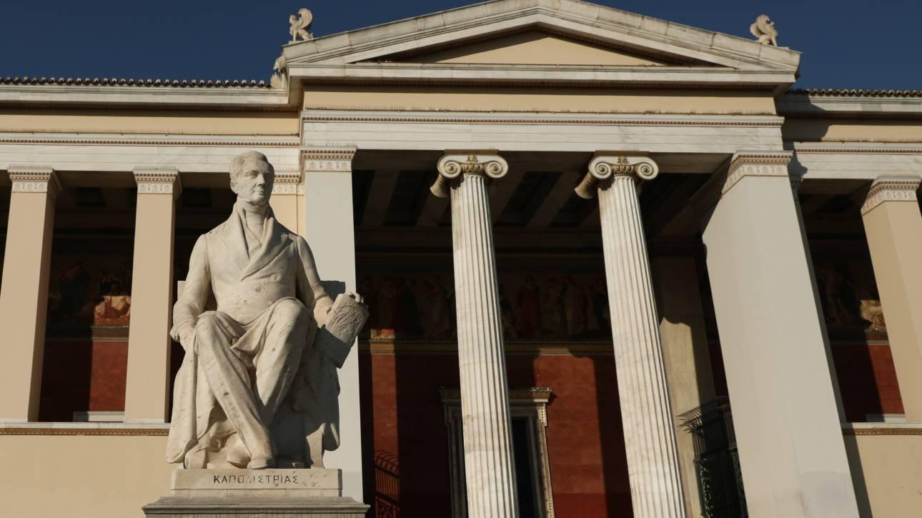 ΕΚΠΑ: Νέα διεθνής αναγνώριση στην Κατάταξη Θεματικών Περιοχών και Επιστημονικών Αντικειμένων