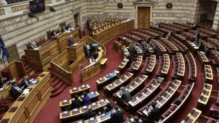 Καυγάς Γεωργιάδη - Παππά - Σκουρλέτη στη Βουλή