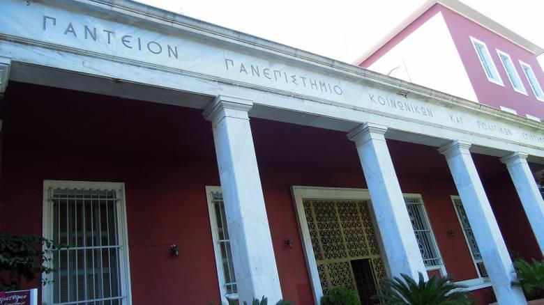 Κορωνοϊός: Λήξη συναγερμού στο Πάντειο - Ανοιχτό το Πανεπιστήμιο την Παρασκευή