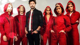 La Casa de Papel: Έρχεται ο τέταρτος κύκλος - Κυκλοφόρησε το trailer