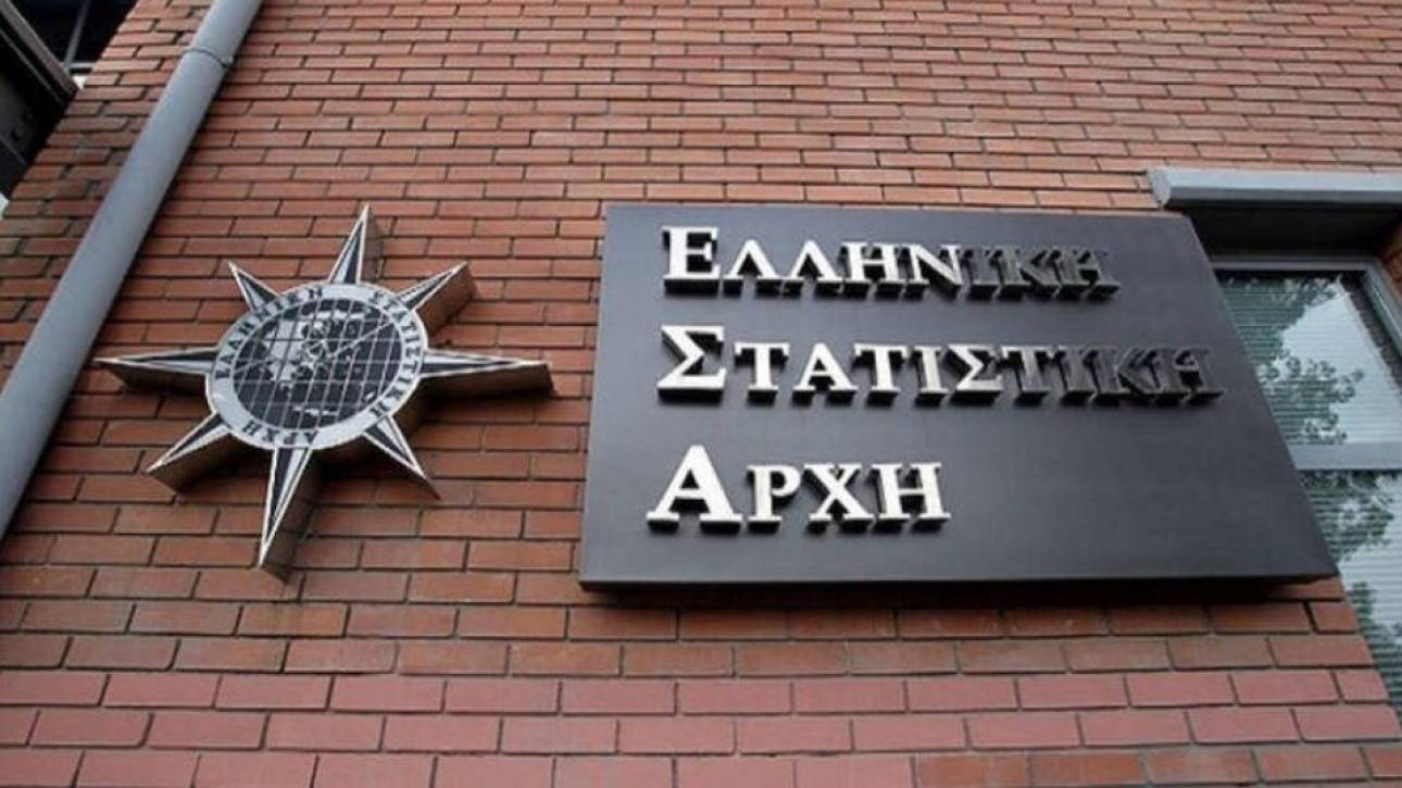 ΕΛΣΤΑΤ: Στο 1,9% η ανάπτυξη της Ελλάδος το 2019