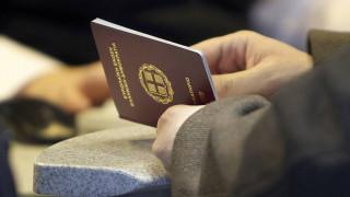 Ολομελεια ΣτΕ: Επιστρέφεται το διαβατηριο γνωστού εφοπλιστή
