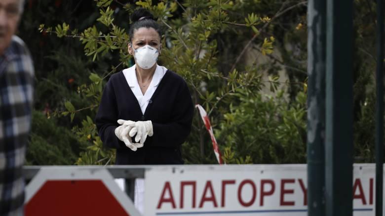 Κορωνοϊός: 14 νέα κρούσματα του ιού στη χώρα μας