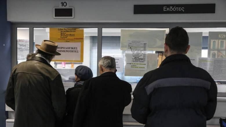 Φορολογικές δηλώσεις 2020: Δείτε πότε ανοίγει η ηλεκτρονική πύλη του TAXISnet