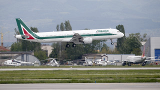Κορωνοϊός – Alitalia: Aναστέλλονται όλες οι πτήσεις από και προς το αεροδρόμιο Μαλπένσα