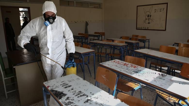 Κορωνοϊός: Αυτά τα σχολεία θα είναι κλειστά τη Δευτέρα