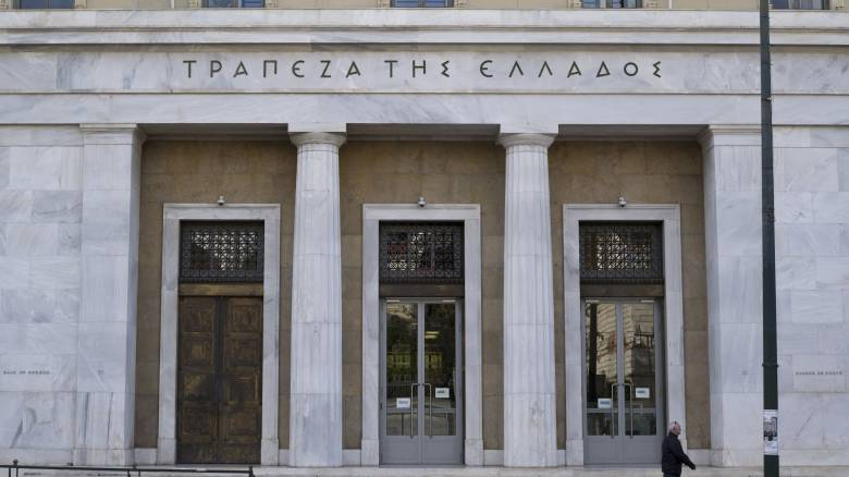 Κορωνοϊός: Αναθεωρεί επί τα χείρω η Τράπεζα της Ελλάδος τις εκτιμήσεις της για την ανάπτυξη το 2020