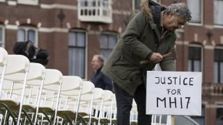 Πτήση MH17: Ξεκινά η δίκη των τεσσάρων κατηγορουμένων για τη συντριβή του αεροσκάφους στην Ουκρανία