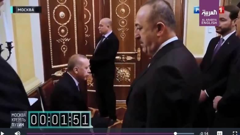 Η «καζούρα» του Πούτιν στον Ερντογάν: Τον άφησε να περιμένει δύο ολόκληρα λεπτά