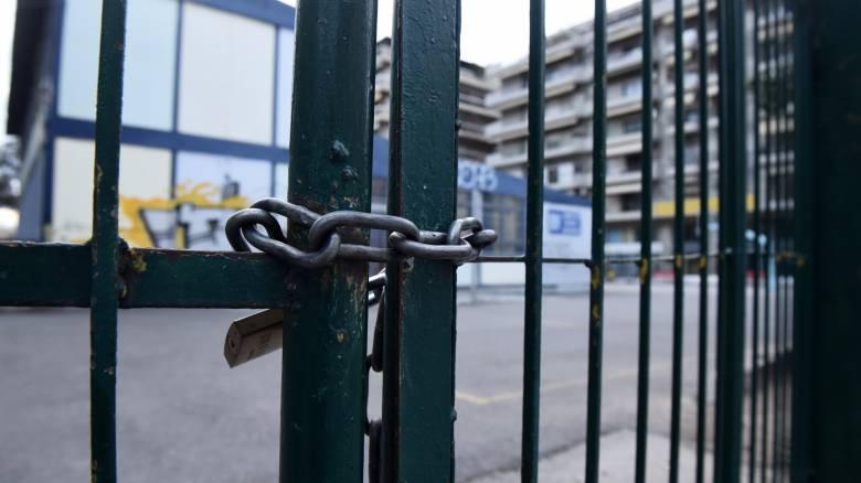 Κορωνοϊός: Ποια σχολεία είναι κλειστά σήμερα